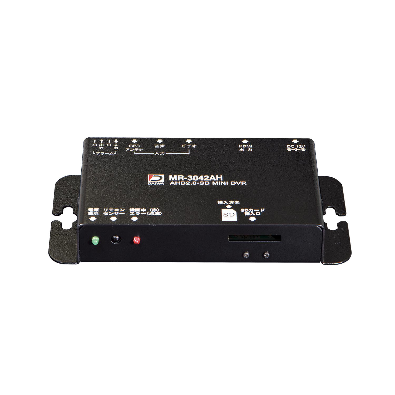 【NEW】 HD-AHD2.0 MINI DVR MR-3042AH